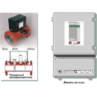 Вихревой расходомер-счетчик газа ИРВИС-РС4-Пп-ППС-16 Ду80 (в т.ч. блок интерфейса и питания)